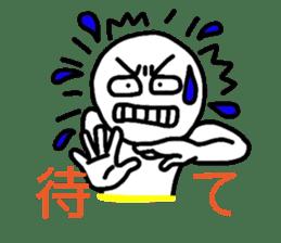 HASE's sign language, come gradually. sticker #1240742