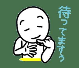 HASE's sign language, come gradually. sticker #1240743