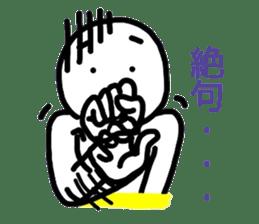 HASE's sign language, come gradually. sticker #1240747
