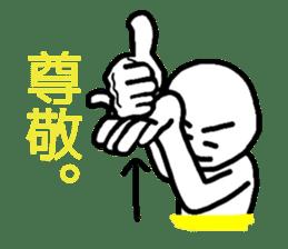 HASE's sign language, come gradually. sticker #1240753