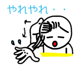 HASE's sign language, come gradually. sticker #1240759