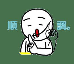 HASE's sign language, come gradually. sticker #1240761