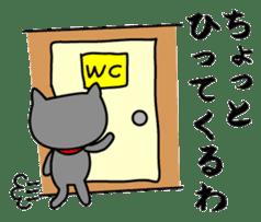 The Koshu dialect 2 sticker #1245564
