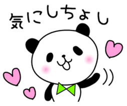 The Koshu dialect 2 sticker #1245566