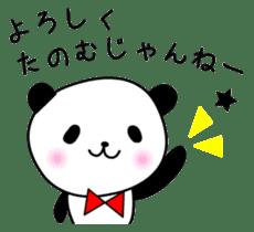 The Koshu dialect 2 sticker #1245568