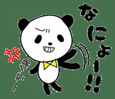 The Koshu dialect 2 sticker #1245569