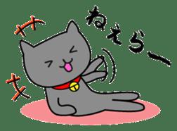 The Koshu dialect 2 sticker #1245572