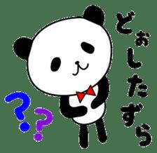 The Koshu dialect 2 sticker #1245574