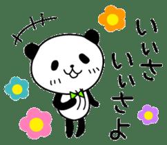 The Koshu dialect 2 sticker #1245575