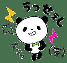 The Koshu dialect 2 sticker #1245576