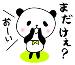 The Koshu dialect 2 sticker #1245577