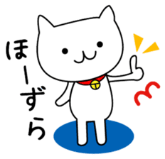 The Koshu dialect 2 sticker #1245579