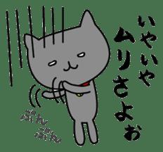 The Koshu dialect 2 sticker #1245581