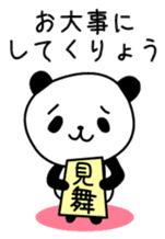 The Koshu dialect 2 sticker #1245584