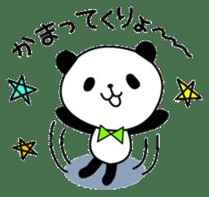 The Koshu dialect 2 sticker #1245585