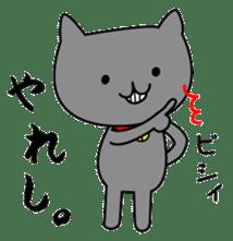 The Koshu dialect 2 sticker #1245586