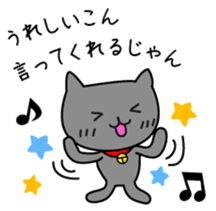 The Koshu dialect 2 sticker #1245589