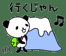The Koshu dialect 2 sticker #1245590