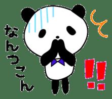 The Koshu dialect 2 sticker #1245591