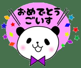 The Koshu dialect 2 sticker #1245592
