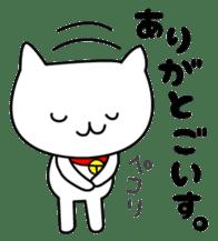 The Koshu dialect 2 sticker #1245594