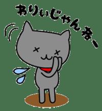 The Koshu dialect 2 sticker #1245595