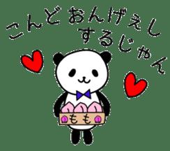 The Koshu dialect 2 sticker #1245598