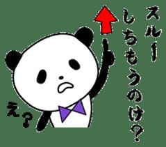 The Koshu dialect 2 sticker #1245599
