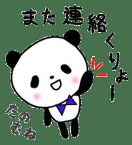The Koshu dialect 2 sticker #1245601
