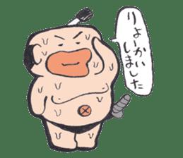 Sweat Samurai sticker #1246528