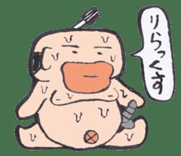 Sweat Samurai sticker #1246534