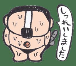 Sweat Samurai sticker #1246545