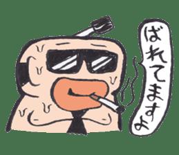 Sweat Samurai sticker #1246550