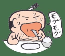 Sweat Samurai sticker #1246560