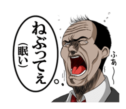 The dialect section chief of Yamanashi sticker #1247187
