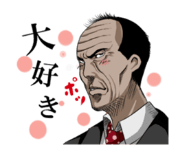 The dialect section chief of Yamanashi sticker #1247200
