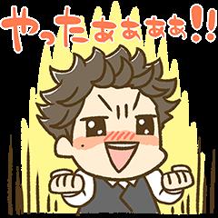 สติ๊กเกอร์ไลน์ โนบุนางะ ชิมาซากิ☆นักพากย์เสียงเท่