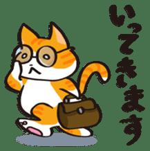 Glasses cat Tora sticker #1248250