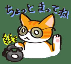 Glasses cat Tora sticker #1248259