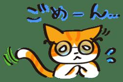 Glasses cat Tora sticker #1248264