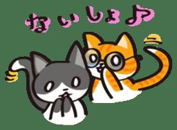 Glasses cat Tora sticker #1248265