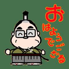 Samurai Muratan sticker #1248322