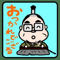 Samurai Muratan sticker #1248323