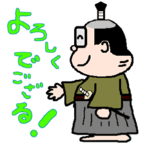 Samurai Muratan sticker #1248324