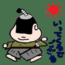 Samurai Muratan sticker #1248325