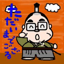 Samurai Muratan sticker #1248326
