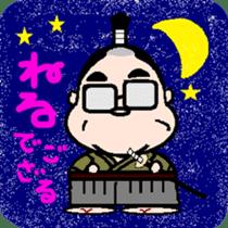 Samurai Muratan sticker #1248327