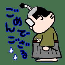 Samurai Muratan sticker #1248328