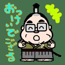 Samurai Muratan sticker #1248329