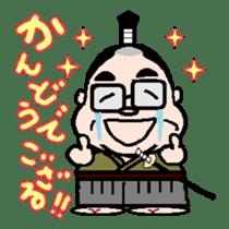 Samurai Muratan sticker #1248330